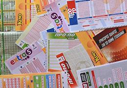 Catégorie Loteries et concours