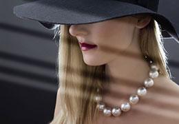 Catégorie Mode et accessoires